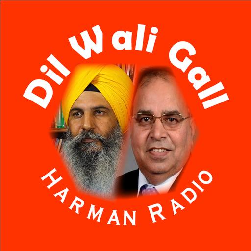 Dil Wali Gal 201909070900
