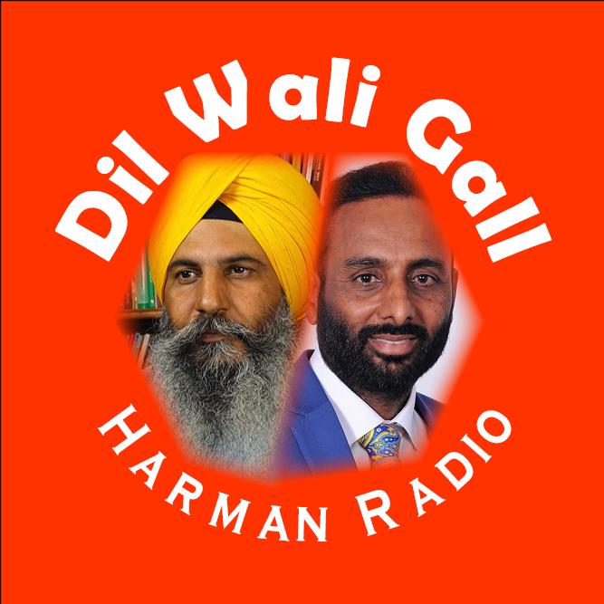 Dil Wali Gal 201909080900