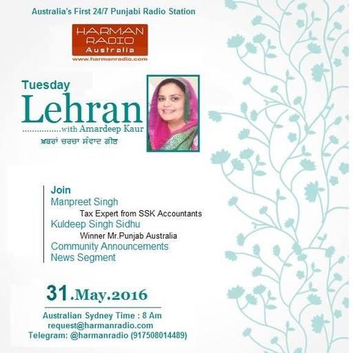 Lehran 201605310800