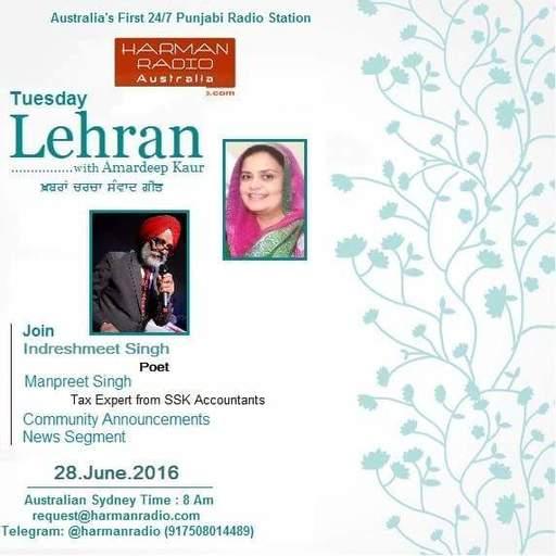 Lehran 201606280800