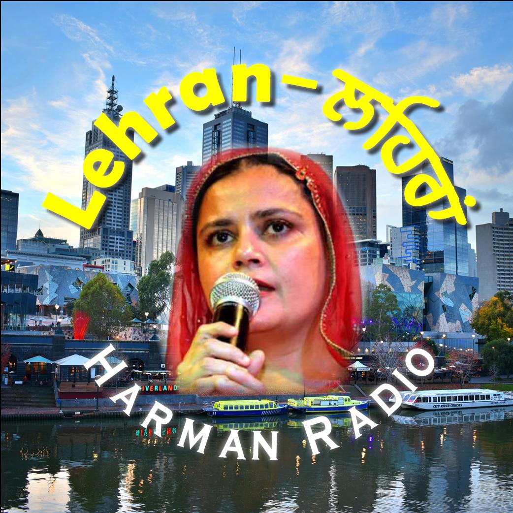 Lehran 201908200800