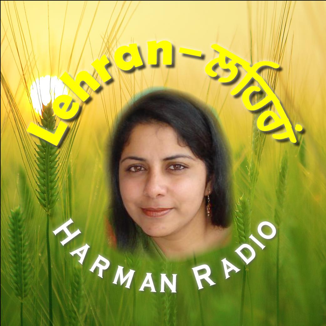 Lehran 201908210800