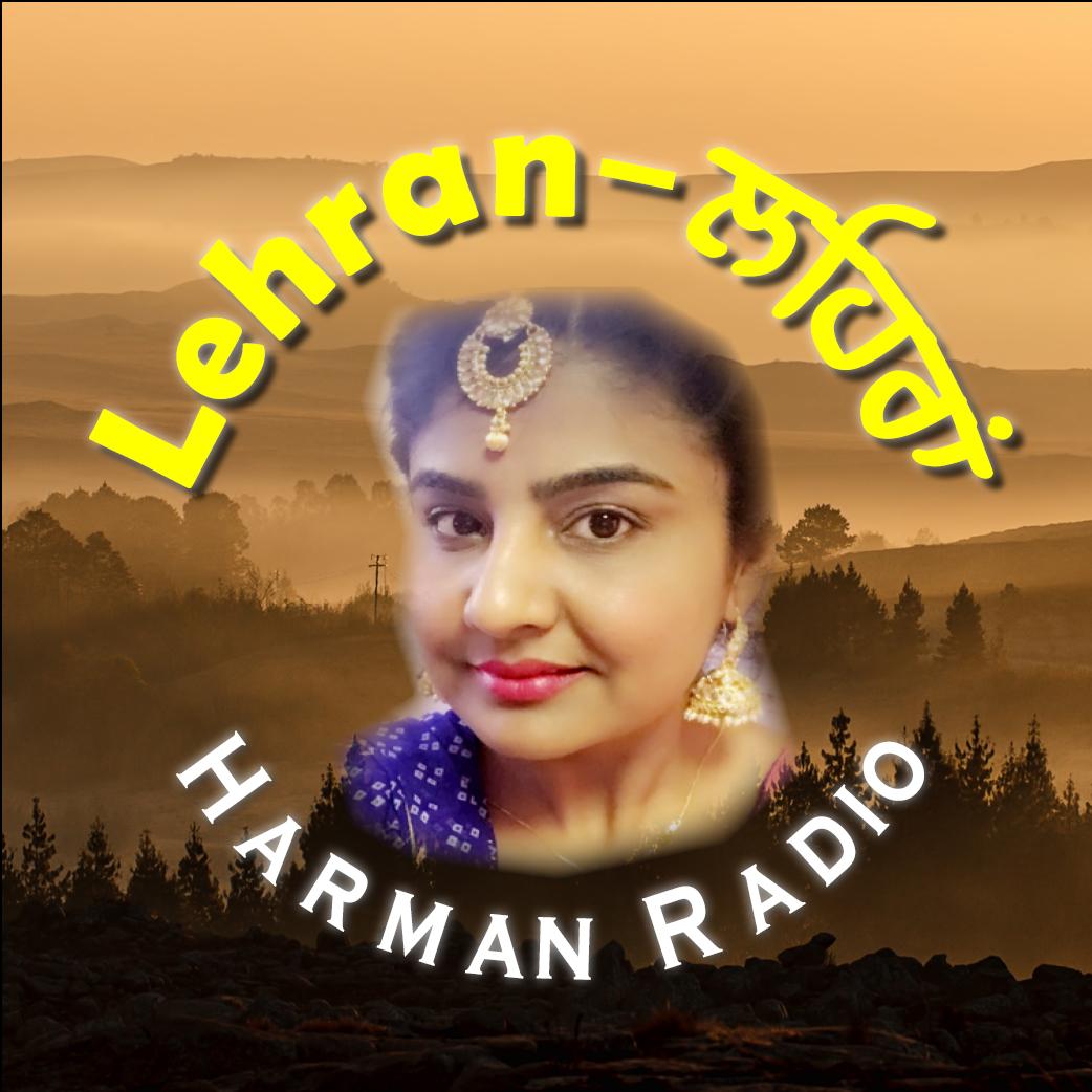 Lehran 201909130800