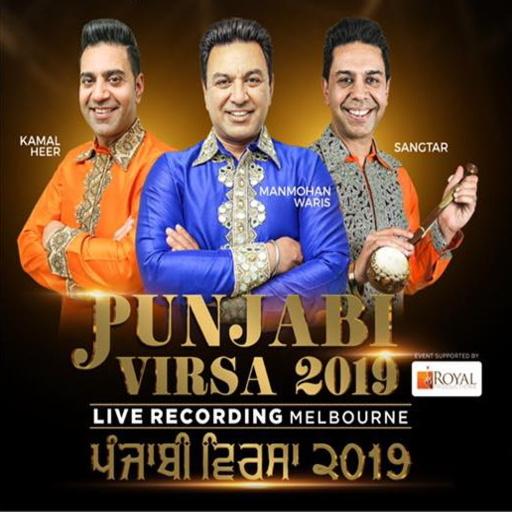 Saanjh 201909061800